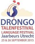 Drongo Festival in Utrecht op 25 en 26 september 2015